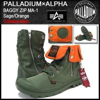 パラディウム PALLADIUM×ALPHA ブーツ バギー ジップ MA-1 Sage/Orange コラボ メンズ 男性用(BAGGY ZIP MA-1 Sage/Orange 03224-378)