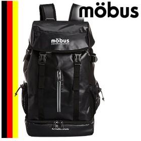 モーブス mobus MBX509N カブセリュック バッグパック バッグ リュック リュックサック 大容量 大型 防水 撥水 軽い 黒 メンズ レディース