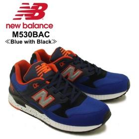 ニュー バランス New Balance  M530 530 ランニング スニーカー  M530BAC Blue with Black シューズ メンズ 男性用[CC]