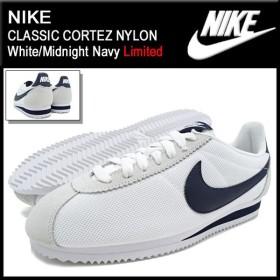 ナイキ NIKE スニーカー メンズ 男性用 クラシック コルテッツ ナイロン White/Midnight Navy 限定(nike CLASSIC CORTEZ NYLON 532487-141)