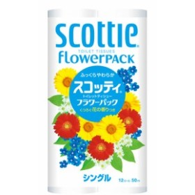 日本製紙クレシア スコッティフラワー  トイレットペーパー シングル 12ロール