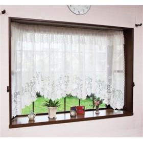 出窓カーテン(花柄パイルレース)150×105cm
