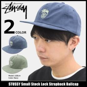 ステューシー キャップ 帽子 STUSSY Small Stock Lock Strapback Cap(ストラップバック メンズ・男性用 131770)