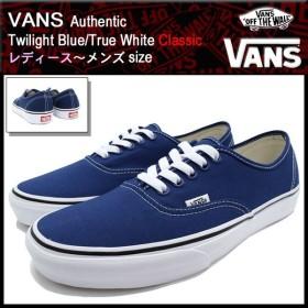 バンズ VANS スニーカー オーセンティック Twilight Blue/True White クラシック メンズ 男性(vans VN-0ZUKFSW Authentic Twilight Blue)