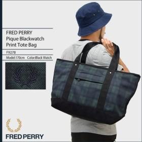 フレッドペリー FRED PERRY トートバッグ ピケ ブラックウォッチ プリント トート バッグ 日本企画(F9278 Pique Blackwatch Print Tote Bag)