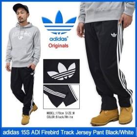 アディダス adidas 15S ADI ファイアーバード トラック ジャージー パンツ ブラック/ホワイト オリジナルス(Originals メンズ S23232)