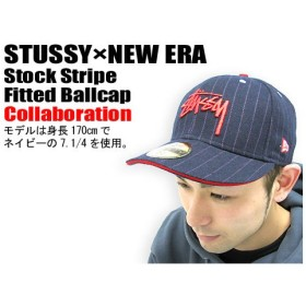 STUSSY(ステューシー)×NEW ERA Stock Stripe Fitted Ballcap コラボ
