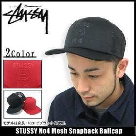ステューシー STUSSY キャップ No4 Mesh Snapback キャップ(stussy Stussy cap スナップバック メンズ 031831)