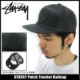 ステューシー STUSSY キャップ Patch Trucker キャップ ステューシー stussy