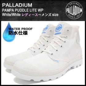 パラディウム PALLADIUM ブーツ レディース & メンズ パンパ パドル ライト WP White/White(PAMPA PUDDLE LITE WP Boot 73085-912)