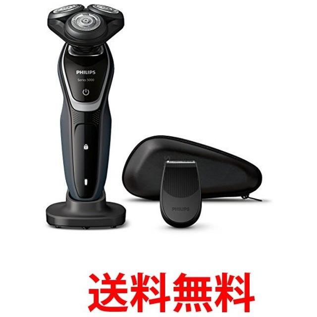 PHILIPS フィリップス 5000シリーズ メンズ 電気シェーバー S5212/12 27枚刃 回転式 お風呂剃り & 丸洗い可 トリマー付