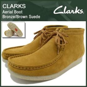 クラークス CLARKS ブーツ メンズ 男性用 エアリアル ブロンズ/ブラウン スエード(Aerial Boot Bronze/Brown Suede ORIGINALS 26111473)