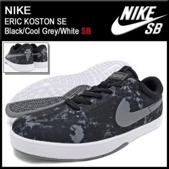 ナイキ NIKE スニーカー エリック コストン SE Black/Cool Grey/White SB メンズ(男性用) (nike ERIC KOSTON SE SB 579778-008)