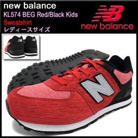 ニューバランス new balance キッズモデル レディース対応サイズ KL574 BEG レッド/ブラック スウェットシャツ(Sweatshirt KL574-BEG)