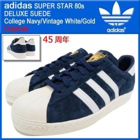 アディダス adidas スーパースター 80s デラックス スエード College Navy/Vintage White/Gold オリジナルス メンズ(男性用) (B35988)