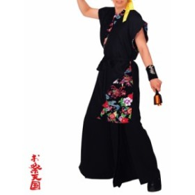 よさこい衣裳 黒 上衣 C73015 M・L【よさこい/踊り衣裳/お祭用品/まつり用品/お祭り】