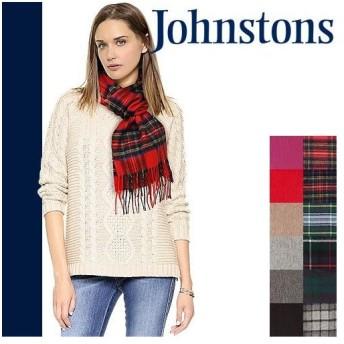 ジョンストンズ Johnstons マフラー ウール ストール レディース メンズ タータンチェック スコットランド