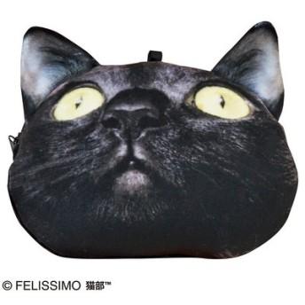 FELISSIMO フェリシモ リラックスすると虚無になる猫 ごまちゃん虚無フェイスポーチ