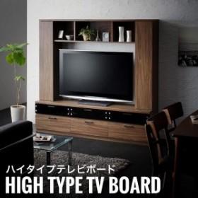 LEGGENDA レジェンダ ハイタイプテレビボード (高級感,TV台,テレビラック,多収納,おしゃれ,モダン,大人)