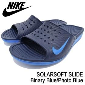 ナイキ NIKE サンダル メンズ 男性用 ソーラーソフト スライド Binary Blue/Photo Blue(SOLARSOFT SLIDE シャワーサンダル 386163-416)