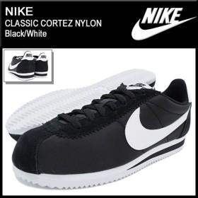 ナイキ NIKE スニーカー メンズ 男性用 クラシック コルテッツ ナイロン Black/White(nike CLASSIC CORTEZ NYLON 807472-011)
