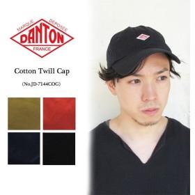 DANTON JD-7144COG キャップ 帽子 ユニセックス〔SK〕