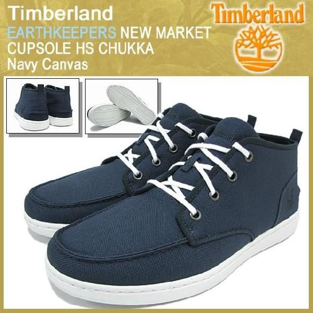 ティンバーランド Timberland ブーツ アースキーパーズ ニューマーケット カップソール HS チャッカ ネイビー キャンバス メンズ (timberland 6039R)