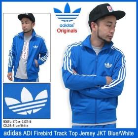アディダス adidas ジャージ ADI ファイアーバード トラック トップ ジャージー ジャケット ブルー/ホワイト オリジナルス(メンズ M60604)