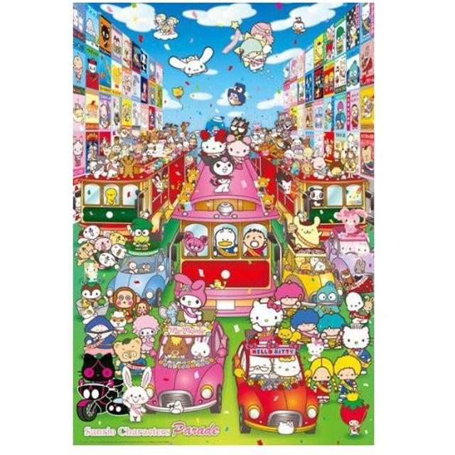 ジグソーパズル 1000ピース サンリオキャラクターズ パレード 31-407