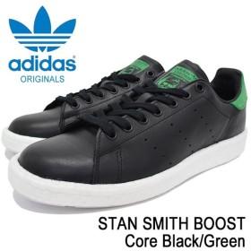 アディダス adidas スニーカー メンズ 男性用 スタンスミス ブースト Core Black/Green オリジナルス(STAN SMITH BOOST Originals BB0009)