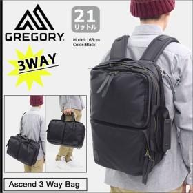 グレゴリー バッグ GREGORY アセンド 3 ウェイ(Ascend 3 Way Bag リュック ショルダーバッグ ビジネス メンズ レディース 73213)