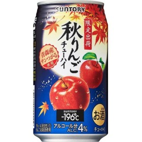 「8/21新発売」サントリー -196℃<秋りんご>350ml×24缶ケース