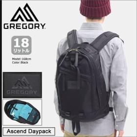 グレゴリー リュック GREGORY アセンド デイパック(gregory Ascend Daypack Bag バックパック メンズ レディース 73212)