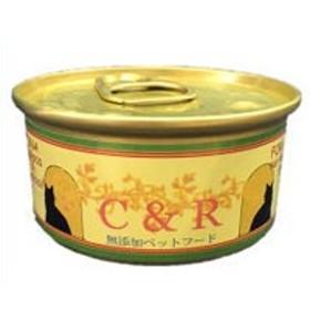 【送料無料!】C&R ツナ タピオカ&カノラオイル(旧SGJタピオカ&カノラオイル) 85g×24個(1ケース) 4580375300364