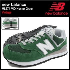 ニューバランス new balance スニーカー メンズ 男性用 ML574 VID Hunter Green(NEWBALANC ML574 VID Vintage ML574-VID)