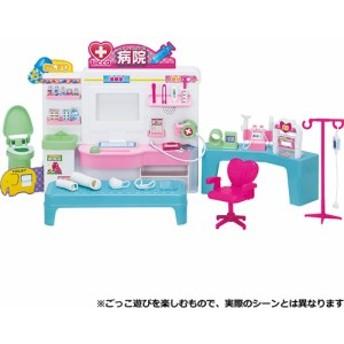 リカちゃん ドキドキちょうしんき! リカちゃん病院 | おすすめ 誕生日プレゼント ギフト おもちゃ