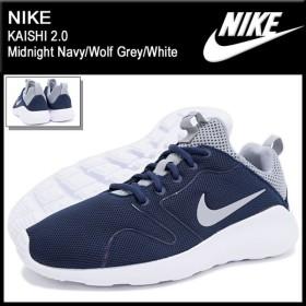 ナイキ NIKE スニーカー メンズ 男性用 カイシ 2.0 Midnight Navy/Wolf Grey/White(nike KAISHI 2.0 833411-401)