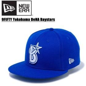 ニュー エラ NEW ERA  9FIFTY 横浜DeNAベイスターズ Bright Royal ナインフィフティ キャップ 帽子 男性用 [BB]
