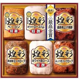 丸大食品 煌彩 ギフトセット T18-30-07代引不可 同梱不可