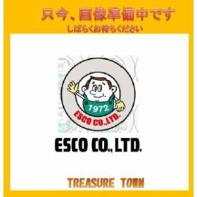 エスコ ESCO 3.30x0.70mm/#140 ダイヤモンドヤスリ(先薄 平) EA826VG-17