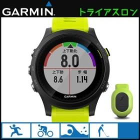 13日なら全品5倍以上&1,000円割引クーポン! ガーミン GARMIN トライアスロン ランニング 腕時計 フォアアスリート935 010-01746-15 GPS