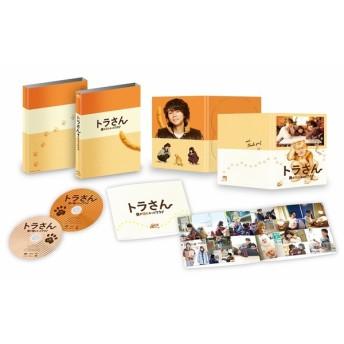 映画 「トラさん僕が猫になったワケ」 トラさん版 DVD