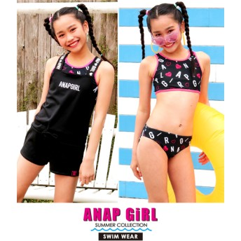 【セール開催中】ANAP GiRL(ティーンズ)総柄タンキニサロペ3点SET