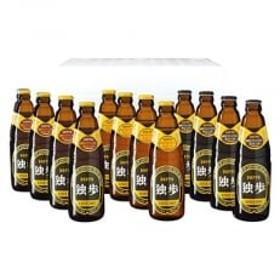 独歩ビール飲み比べ 12本セット