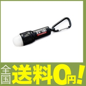 冨士灯器 ゼクサス LEDライト FLASHER ZX-130