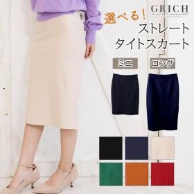 【Qoo10 大特価セール】[ゆうパケット送料無料][オフィスもデートも◎][ボトムス スカート]ストレートタイトスカート ミニ/ロング[181229]