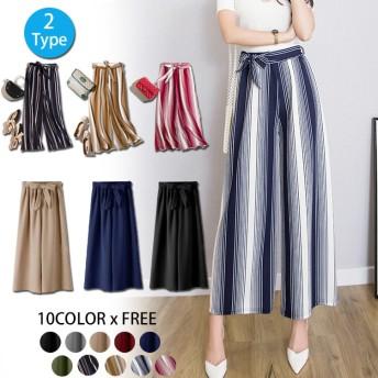 ワイドパンツ ロングパンツ ゆったり 夏 春物 ゆったり シンプル カジュアル 九分丈 韓国ファッション