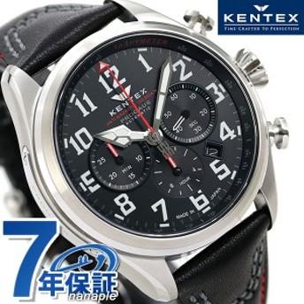 ケンテックス プロガウス クロノグラフ 自動巻き メンズ 腕時計 S769X-07 Kentex ブラック