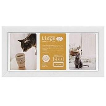 ハクバ写真産業 リエージュ プレジール LX3面 ホワイト FWLGP-WTL3 ホワイト