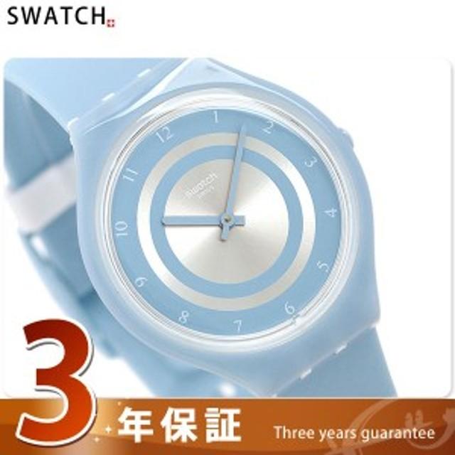 【あす着】スウォッチ スキン レギュラー 36mm 薄型 スイス製 腕時計 SVOS100 SWATCH シルバー×ライトブルー